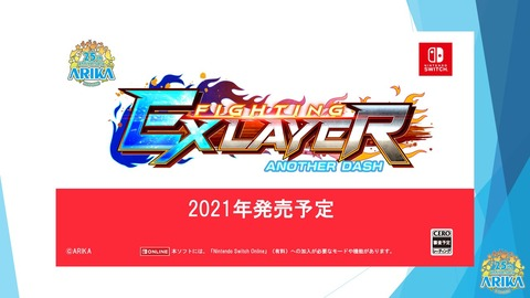 FIGHTING-EX-LAYER-ANOTHER-DASH