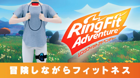 ring-fit-adventure2