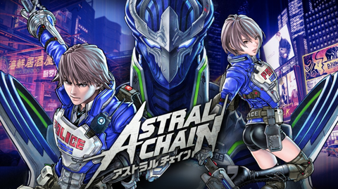 astral-chain2