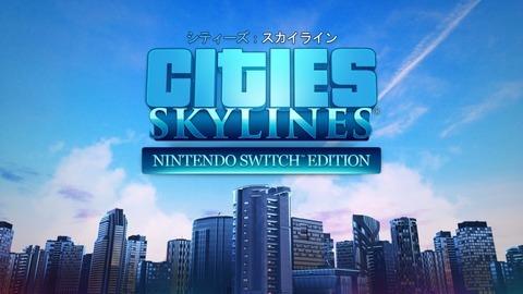 cities-skylines-nintendo-switch
