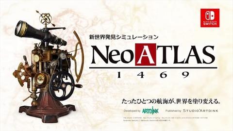 NeoAtlas1469_for_NintendoSwitch-973x548