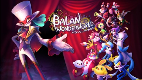 baran-wonder-world
