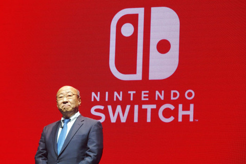 switch-kimijima