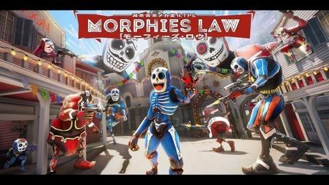 morphies-low