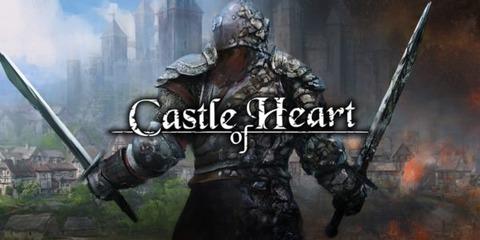 Castle-of-heart-600x300