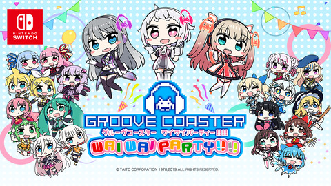 groove-corster-waiwai-party